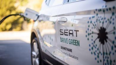 Photo of Új SEAT-projekt: biometán hulladékból