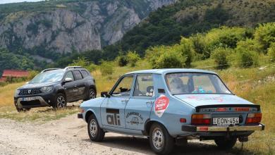 Dacia Duster 1.6 SCe 4×4 Prestige teszt – kifutóként is befutó