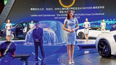 Photo of Nagy erőkkel fejlesztik Kínában a belső égésű motoros technológiát is