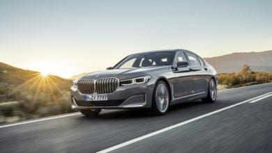 Photo of Itt az új BMW 7-es sorozat