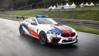 Photo of Új biztonsági autó a királykategóriában: BMW M8 MotoGP Safety Car