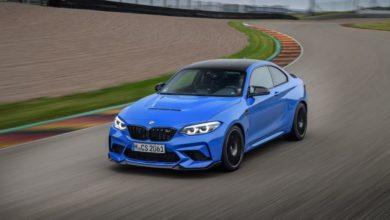 Photo of A BMW 2020-ban is számos díjat és elismerést gyűjtött be