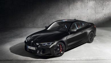 Photo of A BMW és a Kith bemutatja az új BMW M4 Competition Coupé exkluzív különkiadását