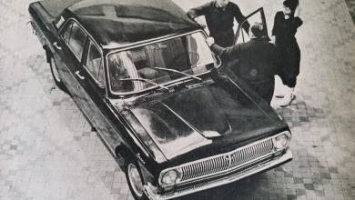 Photo of a 24-es új Volga bemutató – Auto Motor 1968