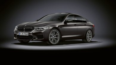 Photo of BMW M5 Edition 35 Years különkiadás