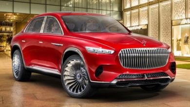 Photo of Vision Mercedes-Maybach Ultimate Luxury tanulmány